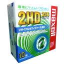日立マクセル MFHD256.C10E 2HD 256フォーマット 10枚ホワイトケース入り【4902580320263】