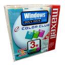 マクセル MFHD18CC3BE 3色カラーミックス Windowsフォーマット済 フロッピーディスク 【4902580501174】