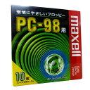 日立マクセル MFHD8.C10P PC-98用 Winフォーマット済 10枚入り 3.5型FD【4902580320485】