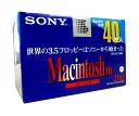 SONY 40MF2HDGEMC MAC用 40枚紙パック入り【4901780381524】