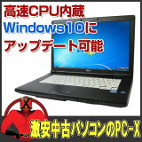 ��ťѥ����� ��ťΡ��ȥѥ����� Windows10�����ǽ��5457 �ٻ��� LIFEBOOK FMV-A561C Corei5 2520M-2.5GHz/4096MB/160GB/DVD�����ѡ��ޥ��/15.6������վ�/Windows7Professional����šۡ�����̵������ťѥ�����