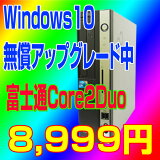 Windows10̵�����åץ��졼����Ԥ��ޤ�����ťǥ����ȥåץѥ����� ��ťѥ����� Windows7 ��3ǯ�ݾڡ�5464 �ٻ��� ESPRIMO���꡼�� Core2DuoCPU��� 2048MB/160GB/DVD-ROM/Windows7Professional����š�