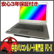 中古パソコン 中古ノートパソコン NEC VersaPro PC-VY22MAZ77【中古】Celeron900-2.2GHz/1024MB/80GB/DVD-ROM/15.6TFT WindowsVistaBusiness