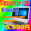 �|�C���g10�{��Windows10�����A�b�v�O���[�h��s���܂��B ���Ãp�\�R�� ���Ãp�\�R�� ���Ãm