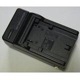 Victor BN-VF808/BN-VF815/BN-VF823対応互換急速充電器☆GZ-HD7/MG880【P25Apr15】