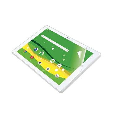 【送料無料】キュア タブ Qua tab PZ 10インチ タブレット専用 液晶保護フィルム 高品質 Qua tab PZ au LGT32SWA液晶保護シール