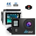 【送料無料】 スポーツ カメラ 4K WIFI搭載 アクションカメラ 液晶ディスプレイ HD 110...