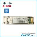 【中古】SFP-10G-SR[Cisco][トランシーバ][SFP/GLC]