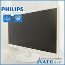【中古ディスプレイ】PHILIPS/21.5型SmartControl Lite搭載液晶モニター(白)/223V5LHSW/11/21.5インチ【優】