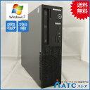 【中古デスクトップパソコン】Lenovo/ThinkCent...