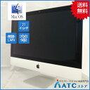 【中古デスクトップパソコン】Apple/iMac Retina 4K/MK452J/A/Core i7 3.3G/HDD 1TB/メモリ 16GB/Mac OS X 10.11【良】