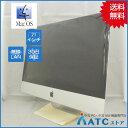 【中古デスクトップパソコン】Apple/iMac/ME086J/A/Core i5 2.7GHz/1TB Fusion Drive/メモリ 8GB/21.5インチ/Mac OS X 10.9【良】