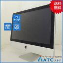 【中古デスクトップパソコン】Apple/iMac/MC508J/A/Core i3 3.06G/HDD 500GB/メモリ 4GB/21.5インチ/OSなし【可】