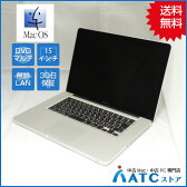 【中古ノートパソコン】Apple/MacBook Pro/MD322J/A/Core i7 2.40G/HDD 750GB/メモリ4GB/15.4インチ/Mac OS 10.7【良】
