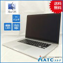 【中古ノートパソコン】Apple/MacBook Pro Retina/ME294J/A/Core i7 2.3GHz/SSD 512GB/メモリ 16GB/15.4インチ/Mac OS X 10.9【可】