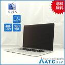 【中古ノートパソコン】Apple/MacBook Pro Retina/MJLT2J/A/Core i7 2.5G/SSD 512GB/メモリ 16GB/15.4インチ/Mac OS X 10.10【優】