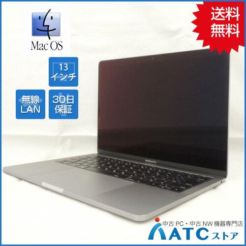 【中古ノートパソコン】Apple/MacBook Pro Retina/MLL42J/A/Touch Bar非搭載/Core i5 2.0G/SSD 256GB/メモリ8GB/13.3インチ/Mac OS X 10.12/スペースグレイ【優】