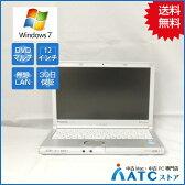 【中古ノートパソコン】Panasonic/Let's note/CF-SX3GDRCS/12.1インチ/Core i5- 4300U/1.9GHz/SSD128GB/メモリ4GB/Windows 7 Professional 32bit【良】