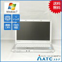 【中古ノートパソコン】Panasonic/Let's note/CF-SX3EDRCS/12.1インチ/Core i5-4300U 1.9G/SSD128GB/メモリ4GB/Windows 7 Professional 32bit【可】