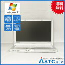 【中古ノートパソコン】Panasonic/Let's note/CF-SX3GDRCS/12.1インチ/Core i5-4300U 1.9G/SSD128GB/メモリ4GB/Windows 7 Professional 32bit【可】