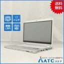 【中古ノートパソコン】Panasonic/Let'sNote CF-MX4/CF-MX4HDGJR/Core i5-5200U 2.2G/SSD 128GB/メモリ 8GB/12.5インチ/OSなし【難】