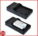 【送料無料】PANASONIC VW-VBX090//OLYMPUS Li-50B対応互換バッテリー&USB充電器セット☆デジカメ用USBバッテリーチャージャー