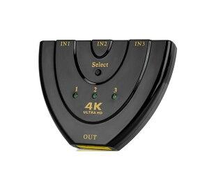 【送料無料】HDMI切替器 4K対応セレクター 分配器 3HDMI to HDMI(メス→オス) 4Kx2K/3D/1080P対応 V1.4 電源不要 自動認識 3ポート スイッチ Blu-Ray / Apple TV / PS3 / Chromecast Stick / Fire TV / HD-DVD / SKY-STB / Xbox 360