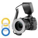 楽天pcatec【送料無料】カメラ/一眼レンズカメラ用 接写専用ストロボ LED 48球 マクロリングライト/マクロリングフラッシュ Canon、Nikonに対応ストロボ LCDディスプレイ