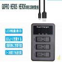 【送料無料】Gopro Hero5 AHDBT-501 Hero6 AHDBT-601対応☆新型チャージャー 3口 USB充電器