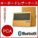 【送料無料】iPad mini/mini2/mini3用 B...