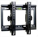 【送料無料】14型〜40型液晶テレビ対応 汎用 壁掛け金具 ディスプレイ VESA  TEC-T200D