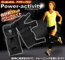【送料無料】パワーアクティビティ ウエイト 筋トレ トレーニング パワー 筋肉 運動 重り 足 脚 ランニング 負荷 TEC-ZHGB-5D