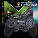 【送料無料】パソコン ゲームパッド PC コントローラー Windows 7 プレイステーション デザイン PS TEC-PSGAMEPADD