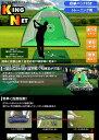 【送料無料・一部地域除く】簡単組立 自宅でゴルフの上達が出来る 自宅の庭で練習を楽しめる ゴルフ練習ネット ゴルフネット 練習器具 簡単組立て コンパクト 収納袋付き トレーニング TEC-KINGNETD