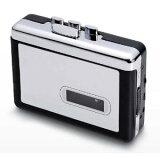 【】カセットテープデジタルコンバーター カセットテープの音源をmp3に変換するプレーヤー パソコンでMP3デジタル化するカセットプレーヤー◇ DFS-UW100
