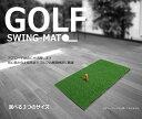 【送料無料】 ゴルフ 練習用 スイング マット 【Sサイ