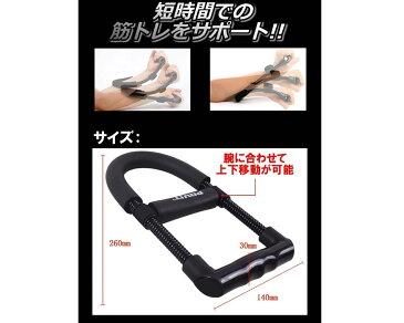【送料無料】 POWER リスト トレーナー 手首 ウェイト トレーニング 筋トレ 補助 器具 マッチョ TEC-RISUTORED