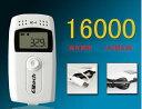 【送料無料】USB 温度データーロガー 温度記録計 データレコーダー 簡単に温度データの収録、解析が可能 ORG-RC4