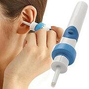 【メール便発送・代引不可】耳クリーン NEOマックス MAX 耳掃除 振動 吸引 W機能 電動 耳かき イヤー クリーナー 電池式 掃除 耳垢 除去 TEC-MIMIKIREID