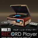 【送料無料】マルチ・レコードプレーヤー レコード・カセット CD・ラジオ・オールインワン!プレイヤー VS-M001