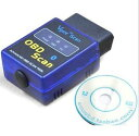 【送料無料】ELM327 OBD2 Mini スキャンツール for Android & PC Bluetooth ◇DFS-ELM327X1
