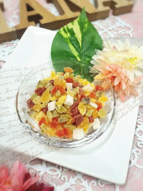【チャ菜】こだわりのドライフルーツ タイ産 フルーツミックス 500g