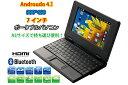 【送料無料】Office機能搭載 アンドロイド android  A5サイズ 7インチ ノートパソコン すぐに使える 超小型パソコン PC ORG-WM8850