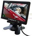【送料無料】バックカメラ対応 7インチオンダッシュモニター リモコン切替もOK!電源直結 12v 24v対応 映像のみ◇FS-OMT70N