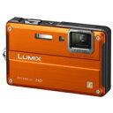 【取寄せ】送料無料【smtb-td】Panasonic LUMIX FT2 サンライズオレンジ(1410万画素 光学4.6倍ズーム 2.7型液晶搭載) [DMC-FT2-D]