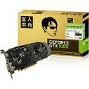 玄人志向 GF-GTX1060-6GB/OC/DF (PCIExp GeForce GTX1060 6GB)