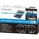 CFD販売 CSSD-S6T512NHG6Z (512GB SATA600 SSD MLCモデル)