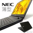 ノートパソコン 中古 Office付き 新品SSD Windows10 訳あり NEC VersaPro VK17L/F-K Core i3 4GBメモリ 15.6型 テンキー 中古パソコン ..
