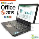 ノートパソコン office付き 2019 最新 正規 マイクロソフトオフィス 店長おまかせNECノート ワード エクセル パワポ Windows10 Corei5 新品爆速SSD 4GB 15インチ DVDマルチ Microsoft Office 2019 中古パソコン【中古】