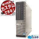 デスクトップパソコン 中古 DELL 中古パソコン 新品SSD240GB カスタム可 くじらや特選 OptiPlex シリーズ Core i5 8GBメモリ Windows10..